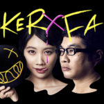 JOKER×FACEの無料視聴動画!見逃し配信ドラマを見れるネタバレ