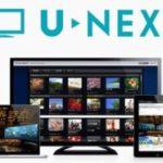 U-NEXTの料金プランの違いやビデオ見放題サービス1490の申込方法は?