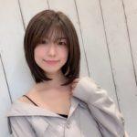 藤木由貴のフライデー袋とじ画像!中身・表紙を無料で最新号ネタバレ